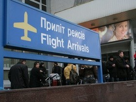 аэропорт,борисполь,аэровокзал