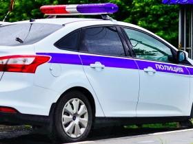 ГАИ,полиция