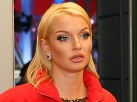 Анастасия,Волочкова