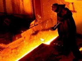 металургия