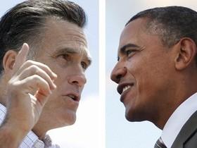 Обама, Ромни