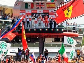 Гран При Италии,помост,
