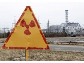 Чернобыльской АЭС