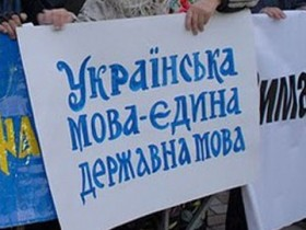 Русский,язык