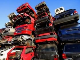 утилизации авто