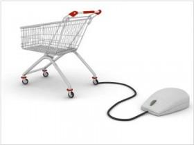 приобретения через сеть-интернет