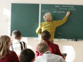 наставник