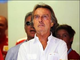 Лука ди Монтедземоло