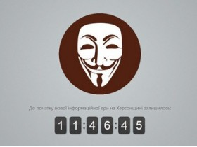 взломщик,Anonymous,