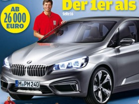 BMW, 1 GT