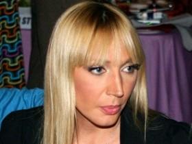 Кристина Орбакайте