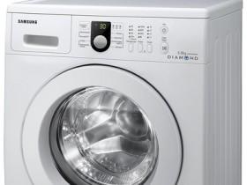 Samsung Ladoga,стиральная машина,стиралка,