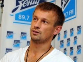 Сергей,Семак