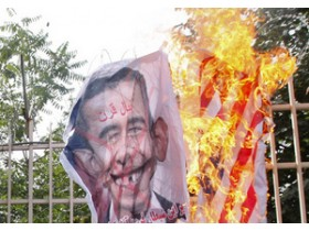 сожжение, флаг,