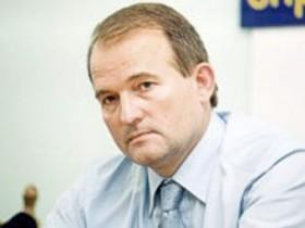 В. Медведчук