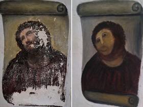 фреска Ecce Homo