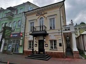 Киев,ул. Сагайдачного