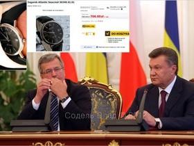Коморовский,Янукович
