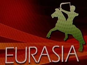 кинофестиваль Евразия