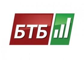 БТБ,канал
