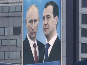 плакат,Путин,Медведев