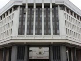крымский,парламент
