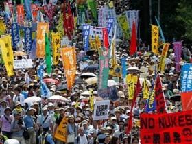 протест,Япония