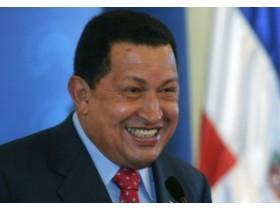 Чавес,