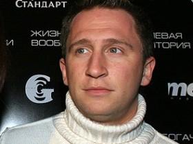 Оскар Кучера