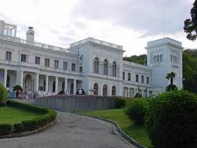 Ливадийский,дворец