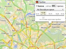 Yandex пробки
