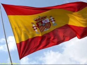 Гран При Европы,Испания,