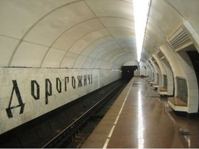 метро,Дорогожичи