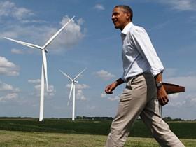 Обама,станция