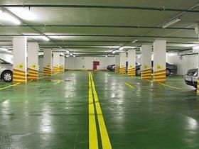 авто парковки