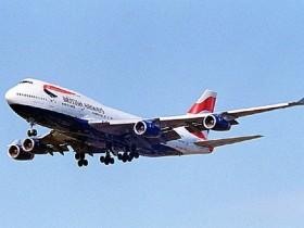 брит,самолет