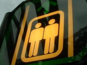 гомосексуалист