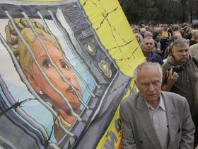 Тимошенко,плакат
