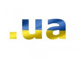 Администратор домена .UA  был выбран в NRO NC