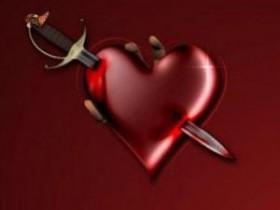 разбитое,сердце