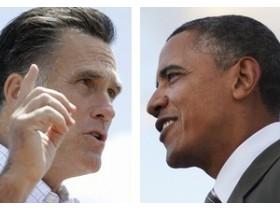 Обама,Ромни