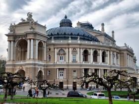 оперный кинотеатр,Одесса