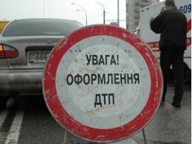 формирование,ДТП