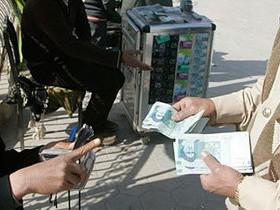денежные средства,Иран