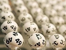 лотерея