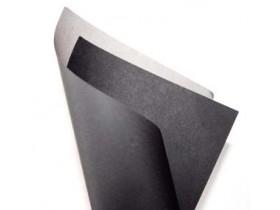 Бумага в которой можно копить электроэнергию