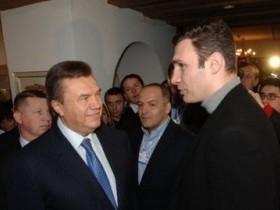 Кличко,Янукович