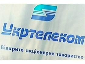Организация ЕСУ  требует с мобильных операторов по 200 млн гривен