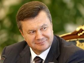 В.,янукович