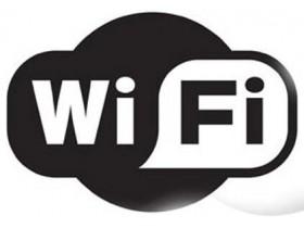 Роскомнадзор  ограничит детям доступ к общественным сетям Wi-fi